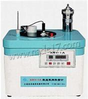Buy cheap Nade XRY-1A Oxygen Bomb Calorimeter from wholesalers