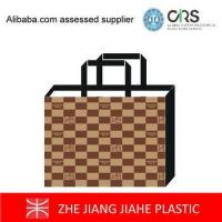 Buy cheap reusable lattice shopping bags folding easy to carrier non woven bags polypropylene woven bags product