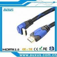 Buy cheap 90 degree angled high speed HDMI cable with ethernet support 2160P, 3D, 4K*2K from wholesalers