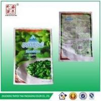 Buy cheap custom printing green coffee bean packaging bag from wholesalers