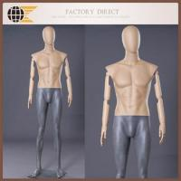 Buy cheap 2016 New Karl 03TZ paper covered male mannequin from wholesalers