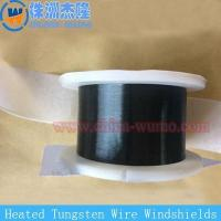 Buy cheap Tungsten ( W )&Alloy Specific Resistance Fine Tungsten wires from wholesalers