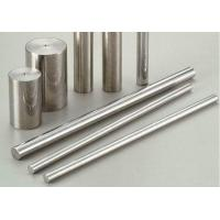 Buy cheap Tungsten ( W )&Alloy Tungsten Heavy Alloy(WNiFe or WNiCu) from wholesalers