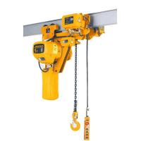 Buy cheap Electric chain hoist Suspension type Electric Chain Hoist from wholesalers