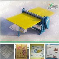 Buy cheap Wax Coated Paper Machine YST-1B2 from wholesalers