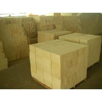 Buy cheap Refractory & Insulating bricks high alumina brick from wholesalers