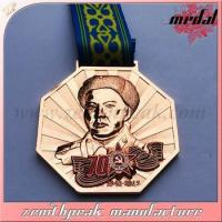 2015 Novelty design copper medal ,die casting copper medal ,military copper medal