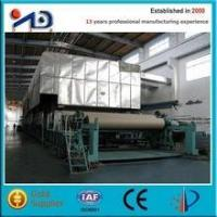 Buy cheap Paper machine Corrugated paper production line (recycled waste paper) product