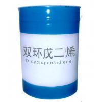 Buy cheap DCPD Product name: DCPD product
