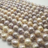Buy cheap freshwater baroque 12-15mm near round pearl from wholesalers