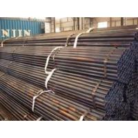 Buy cheap Black Iron Pipe from wholesalers