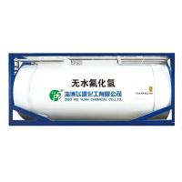 Buy cheap Chemical Raw Materials Anhydrous hydrogen fluoride from wholesalers