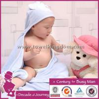 Buy cheap Baby towel with hood pattern baby hooded towels from wholesalers