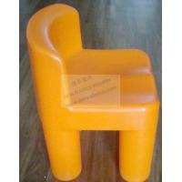 Buy cheap rotational children chair DY-D-05 from wholesalers
