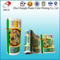 Buy cheap color printing roll film product