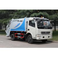 Buy cheap Environmental Sanitation Machinery Waste Compactor Truck: YTZ5080ZYS20E/F from wholesalers