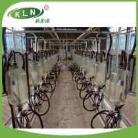 Buy cheap Glass Bottle Type Milking Parlor from wholesalers