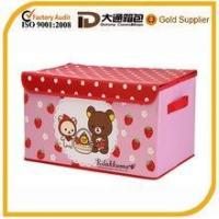 wholesale cheap foldable storage box