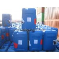 Buy cheap Chemical products Potassium formate liquid 75% CAS from wholesalers