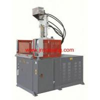 Buy cheap Rotary Machine - YQ-55TON Rotary Machine from wholesalers