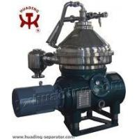 Buy cheap Disc Centrifuge for Vegetable Oils and Fats Refining from Huading Separator from wholesalers