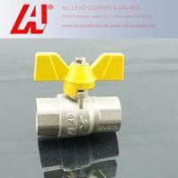 Buy cheap Seagull brass valve for gas from wholesalers
