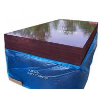 Buy cheap Film-coated Plywood 1 from wholesalers
