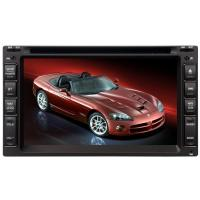Buy cheap UNIVERSAL STEREO 62058 Universal DVD Navigation 6.2 from wholesalers