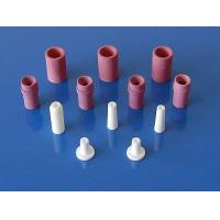 Buy cheap ceramic nozzle Hits:78 Entry time:2011/6/21【Print this page】【Close】 from wholesalers