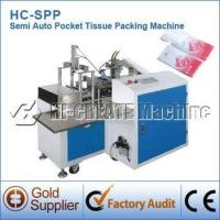 Buy cheap Semi-auto Pocket Tissue Packing Machine product