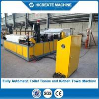 Buy cheap 2014 /HC-TT Full-Automatic Toilet Paper Making Machine from wholesalers