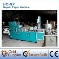 Buy cheap Paper Napkin Machine Price from wholesalers