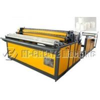 Buy cheap HC-TR Small Toilet Paper Making Machine from wholesalers