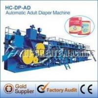 Buy cheap Automatic adult diaper manufacturing machine from wholesalers