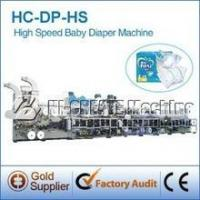 Buy cheap HC-DP-HS High Quality Baby Diaper Machine from wholesalers