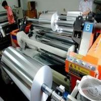 Buy cheap Super quality top sell household aluminum foil used in food product