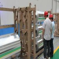 Buy cheap Alibaba china best sell packaging aluminium foil in rolls product