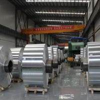 Buy cheap Low price Crazy Selling aluminium foil rolls for food packing product