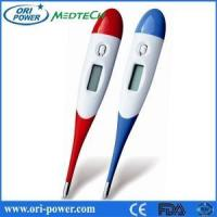 Buy cheap flexible Digital Clinical Thermometer Digital Baby Thermometer Clinic Digital Thermometer from wholesalers