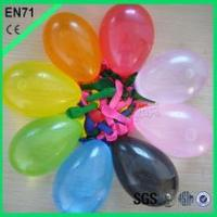 Buy cheap pearlized water balloon water baloon for summer holiday toys from wholesalers