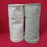 Buy cheap Room temperature filter material from wholesalers