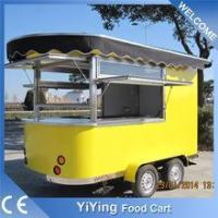 Buy cheap YY-CR320 China wholesale mobile coffee shop kiosk coffee car for sale from wholesalers