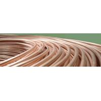 Buy cheap Bundy Tube /Pipe from wholesalers
