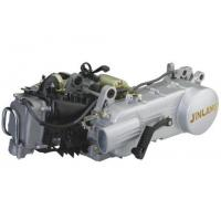 Buy cheap GY6 150cc Scooter Engine Parts from Wholesalers