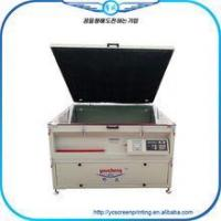 Buy cheap Sourcing Vacuum Exposure Unit For Screen Printing from wholesalers