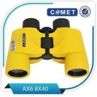 Buy cheap Best selling 8x40 lady gift binoculars,non-coin operated binocular from wholesalers