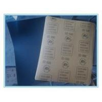 Buy cheap Waterproof Abrasive Paper ATC silicon carbide sanding abrasive paper from wholesalers