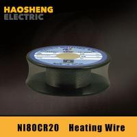 Buy cheap Nichrome wire from wholesalers