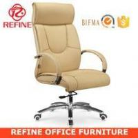Buy cheap high back leather office chair upholstery RF-S027A from wholesalers