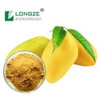 Anthocyanidins Extract Mango Fruit Powder